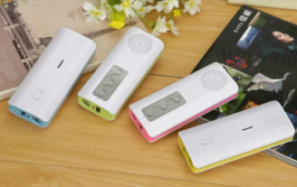 6in1 Power Charger